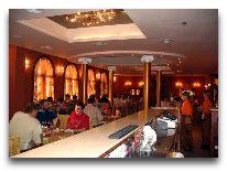 отель Самбия: Ресторан-бар