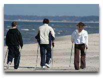 санаторий SAN: Скандинавская ходьба