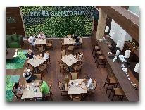отель Sanatorija Egle Birstonas: Лобби бар