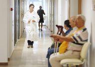 санаторий Sanatorium Bałtyk: Помещение лечебницы