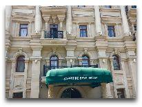 отель Sapphire Bayil: Отель