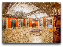 отель Sapphire Bayil: Холл
