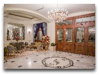 отель Sapphire City: Холл