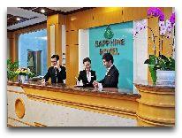 отель Sapphire Saigon Hotel: Reception