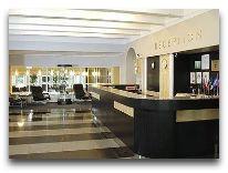 отель Scandic Rannahotell: Ресепшен