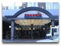 отель Scandic St. Jorgen: Вход в отель