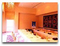 отель Serena Inn Dushanbe: Банкетный зал