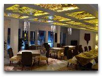 отель Serena Inn Dushanbe: Ресторан Kuhsor