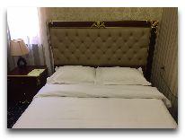 отель Shah Palace Hotel: Номер Standart