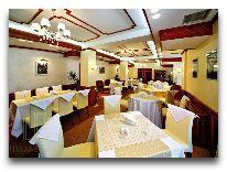 санаторий Шале Грааль: Ресторан Теодора