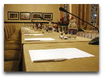 отель Sheki Saray Hotel: Конференц- зал