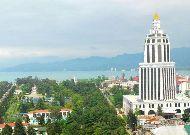 отель Sheraton Batumi: Шератон