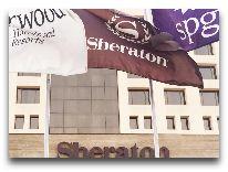 отель Sheraton Dushanbe: Вход в отель