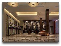 отель Sheraton Dushanbe: Холл