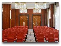 отель Sheraton Dushanbe: Конференц зал