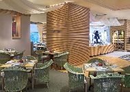 отель Sheraton Saigon Hotel&Towers: Saigon Cafe