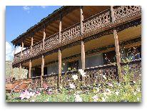 отель Гостевой дом