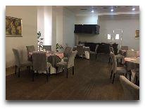отель Shirak Hotel: Ресторан