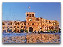 отель Shirak Hotel: Площадь республики