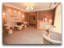 отель Shirvan Hotel & Spa: Ресепшен