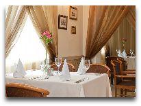 отель Sigulda: Ресторан