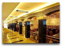 отель Silk Path Hanoi: Бар