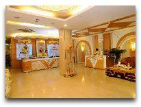 отель Silverland Central Hotel: Холл