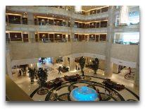 отель Hotel Oguzkent: Холл