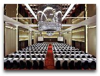 отель Sofitel Plaza Hanoi: Конференц-зал