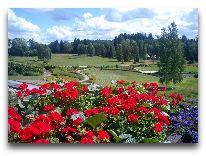 отель SPA Hotel Ezeri: Сад