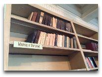 отель СПА Ризорт: Библиотека