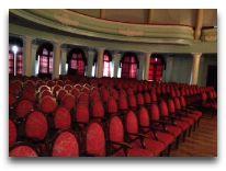 отель СПА Ризорт: Кинотеатр