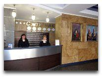 отель Спутник Львов: Reception