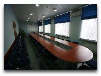 отель Спутник: Конференц зал