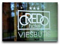 отель Credo: Логотип отеля