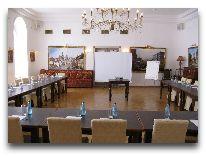отель St. Olav: Конференц зал отеля