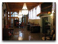 отель St. Olav: Гостинная отеля