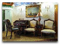 отель St. Olav: Холл