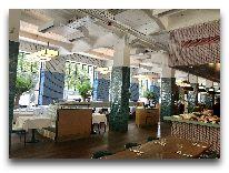 отель Stamba Hotel: Ресторан Stamba