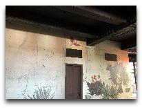 отель Stamba Hotel: Коридоры отеля