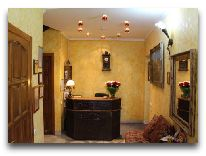 отель Старый Краков: Reception