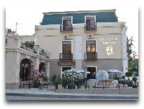 отель Old Telavi: Фасад