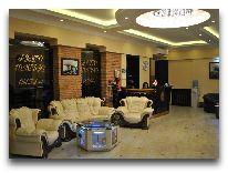 отель Old Telavi: Решепшен