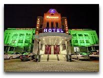 отель Sunkar: Вечерний фасад