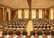 отель Sunrise Hoi An Beach Resort Hotel: Конференц-зал