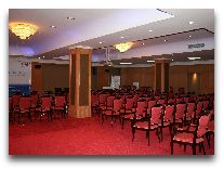 отель Tajikistan: Конференц зал