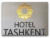 отель Tashkent: Эмблема отеля