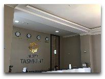 отель Tashkent: Ресепшен