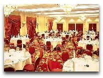 отель Tbilisi Marriott Hotel: Банкентный зал