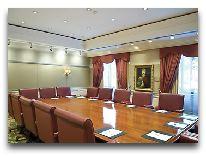 отель Tbilisi Marriott Hotel: Конференц зал Короля Давида 4